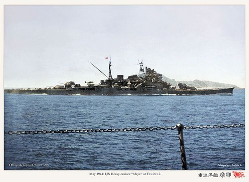 Japanese heavy cruiser Maya in May 1944. | This view shows t… | Flickr
