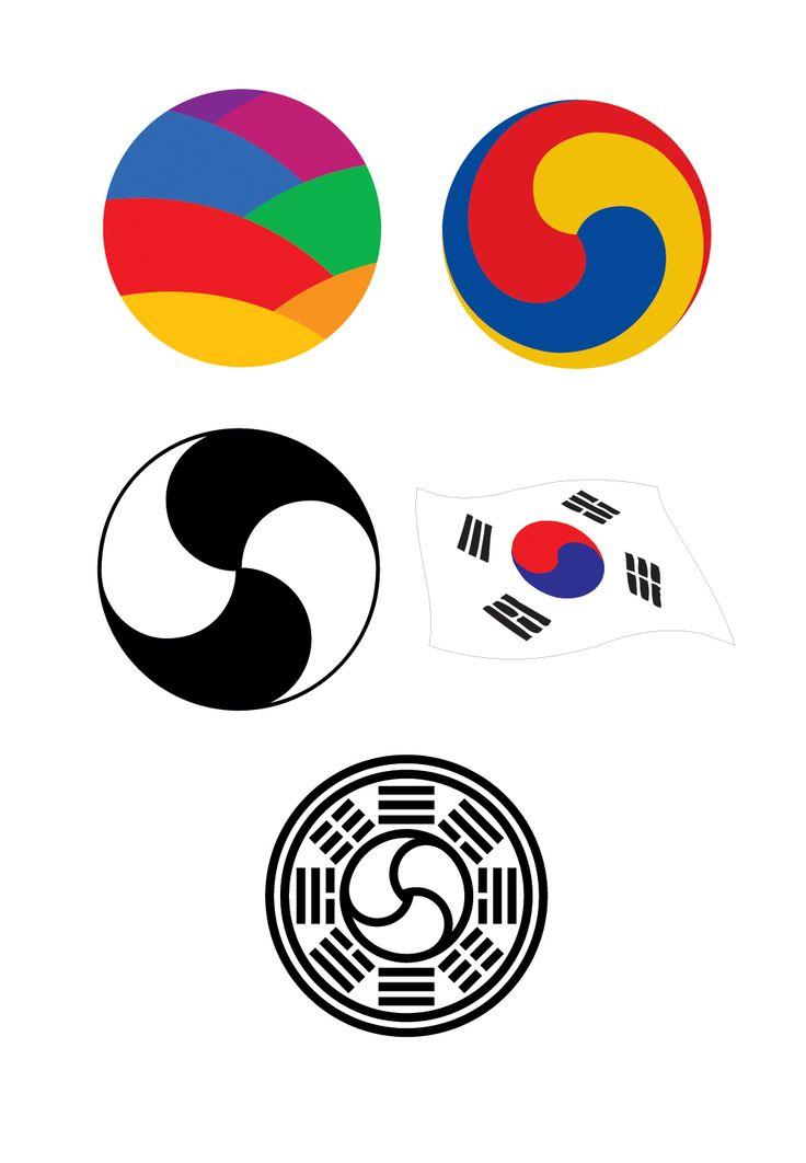 무궁화 일러스트 - Google Search