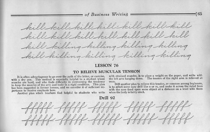 Of Palmer Method Handwriting Worksheets Palmer Cursive