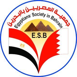 بيان بأسماء وعناوين وأرقام هواتف المحامين فى مملكة البحرين Society Topics Bahrain