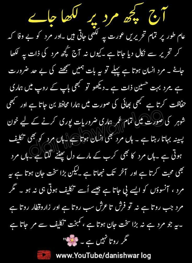 Pin On Urdu Poetry Deep Inspiration See more ideas about urdu, urdu quotes, deep words. pin on urdu poetry deep inspiration