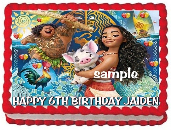 Princess Birthday Cake Images 2018 : eBlueJay: MOANA PRINCESS CAKE TOPPER EDIBLE BIRTHDAY CAKE PARTY ... Zoe s birthday Pinterest ...