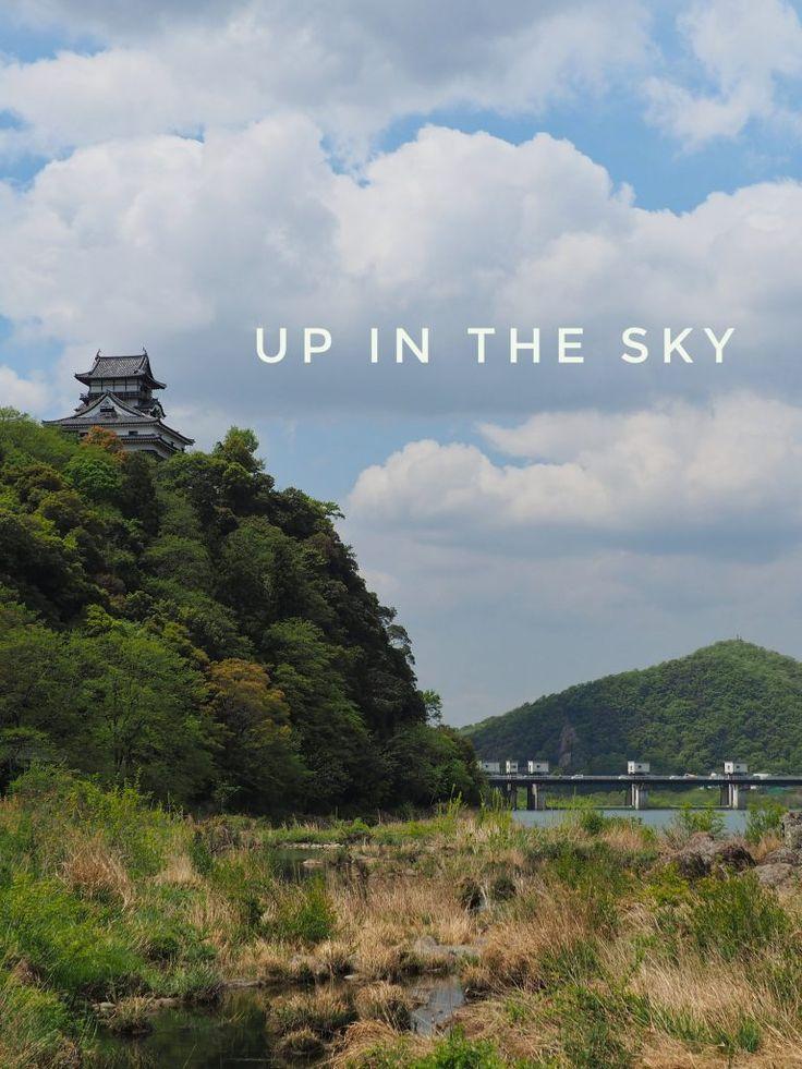 Inuyama in Aichi prefecture, Japan. #asie #travel #voyage #japan #château #japon #castle