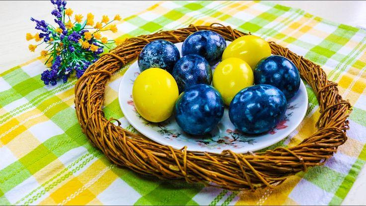 Красим яйца на Пасху натуральными красителями - YouTube в ...
