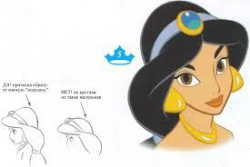Картинки по запросу торт принцесса жасмин