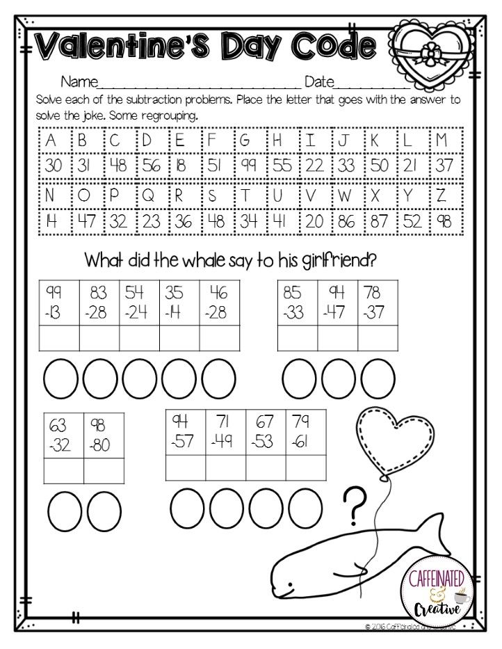 Valentine's Day Code not only gives students practice subtracting two digit numbers, but will also give a good laugh. Part of February Literacy and Math No Prep Bundle for Second Grade.