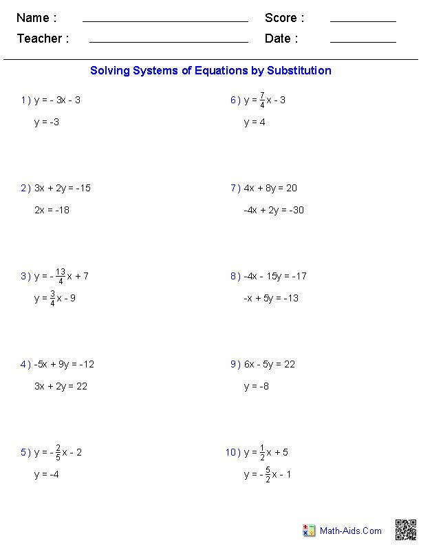 Printables Algebra 1 Inequalities Worksheet 1000 images about algebra 1 on pinterest equation scavenger these worksheets allow you to produce unlimited numbers of dynamically created systems equations and inequalities works