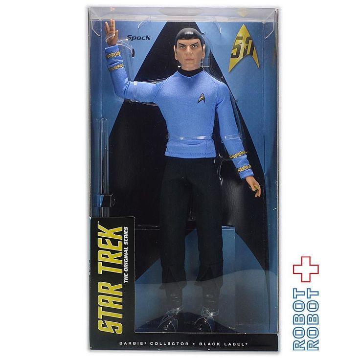 2016 スタートレック 50周年記念 バービー スポック Star Trek 50th Anniversary SPOCK Mattel Barbie Black Label #ActionFigure #アクションフィギュア #アメトイ #アメリカントイ #おもちゃ #おもちゃ買取 #フィギュア買取 #アメトイ買取 #中野ブロードウェイ #ロボットロボット #ROBOTROBOT #中野 #アクションフィギュア買取 #WeBuyToys #スタートレック #スタートレック買取