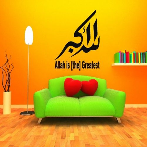 29 best Islamic wall decal images on Pinterest | Wall decal, Wall ...