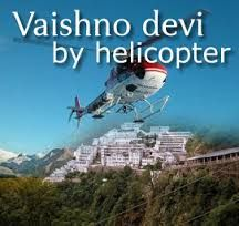 Book Vaishno Devi Yatra by Helicopter from perfect vacations at best price book now online or offline  http://www.perfectvacations.in/pilgrims-tour/vaishno-devi-yatra/