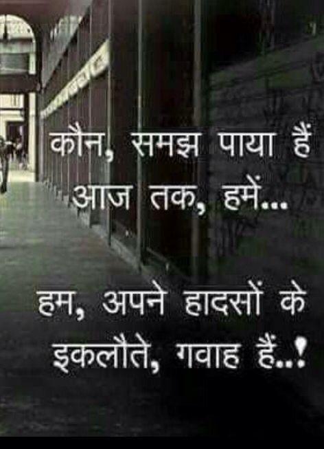 True. .