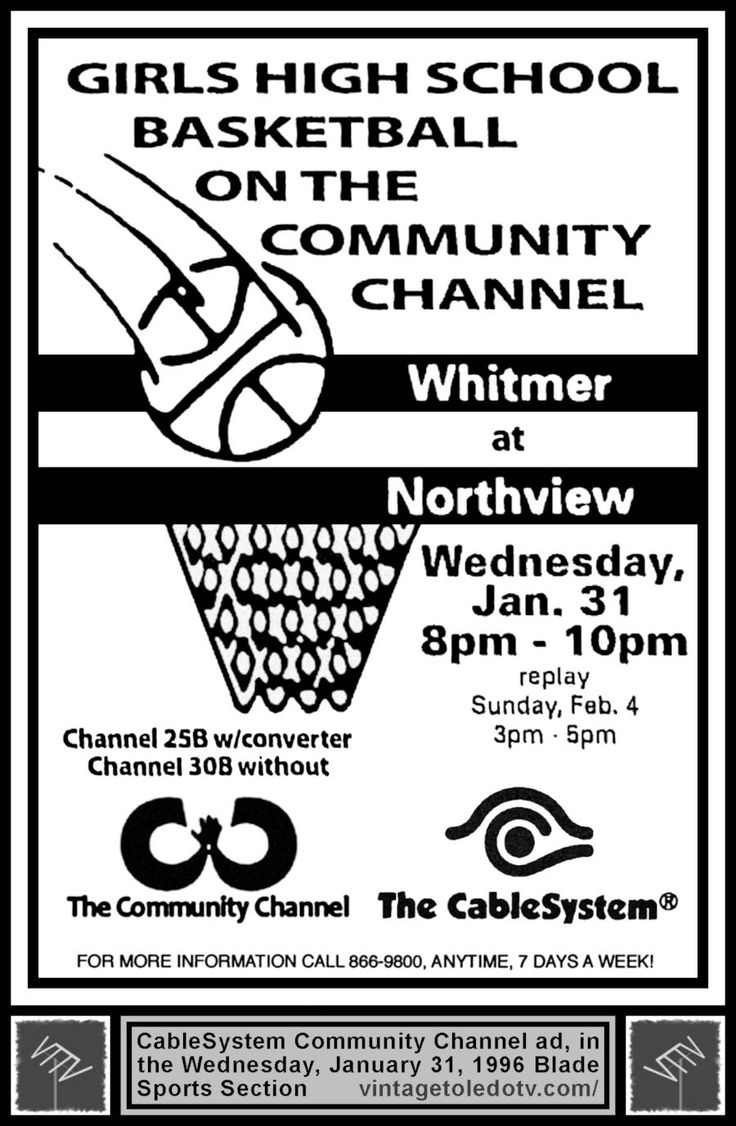 Vintage Toledo TV - Buckeye CableSystem - Girls High School Basketball on the Community Channel (Wed 1/31/96 ad) Whitmer at Sylvania Northview.