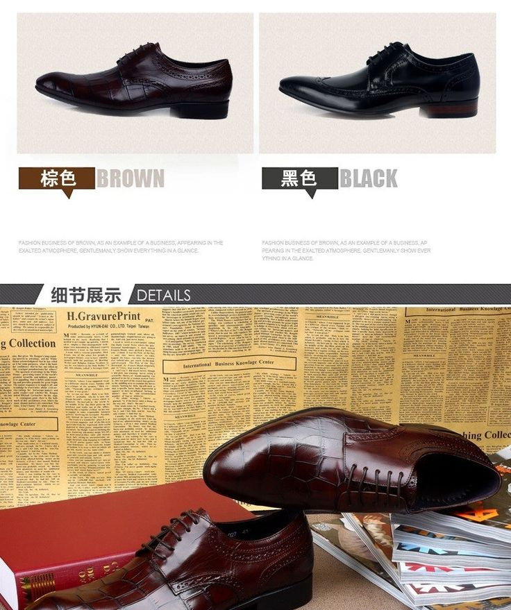 Promotion 2015 New Spring And Autumn England Men's Business Dress Full For Grain Embossed Leather Solid Oxfords Shoes