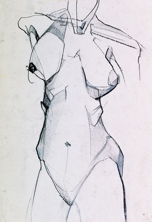"Vidak radmilovic; Charcoal Drawing ""NUDE """