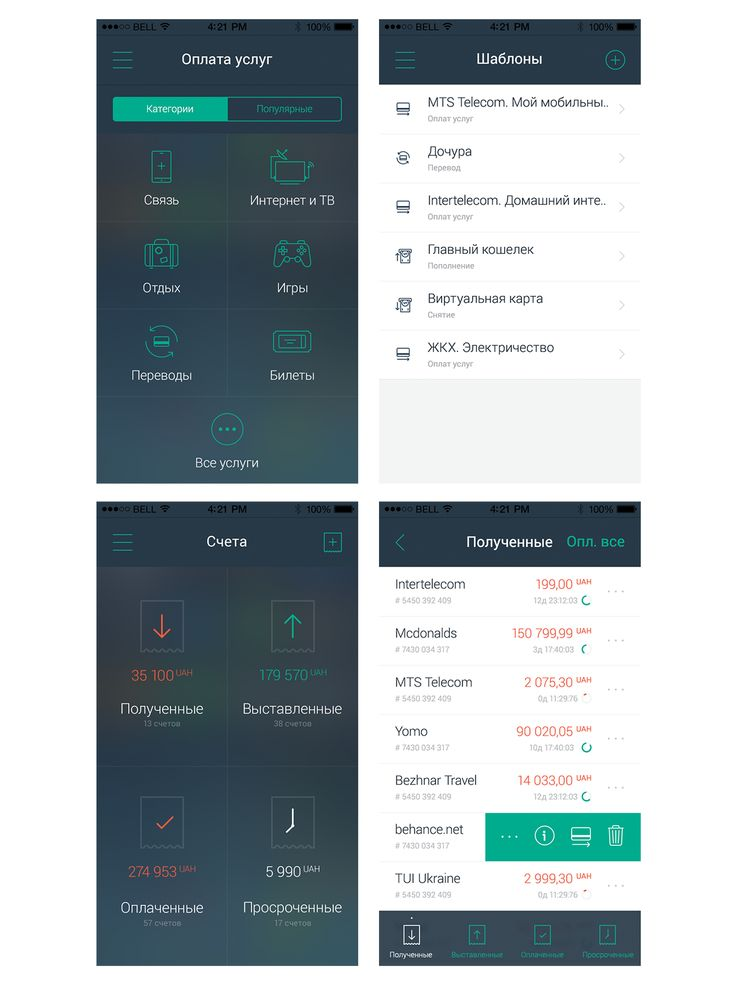 Payment service mobile app on Behance
