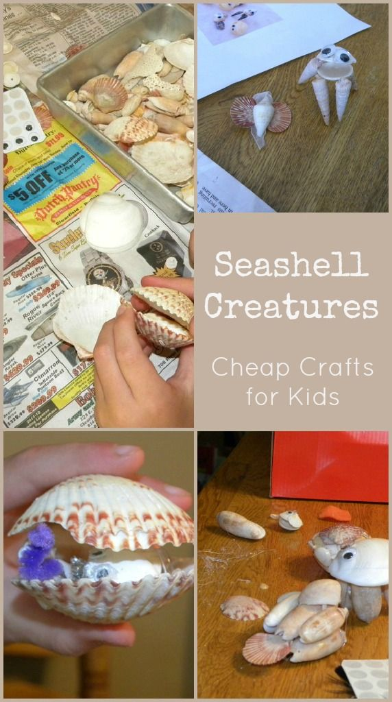 Turn souvenir seashells into easy Seashell Animal Creations! Give the kids some craft supplies, seashells and let their imagination create some fun characters!