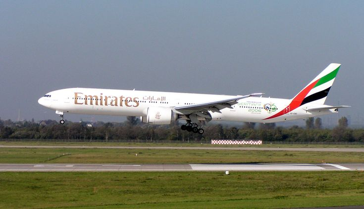 București – New York via Atena cu Emirates