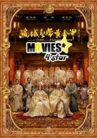 Download Curse Of The Golden Flower 2006 Full HD Movie online from movies4star secure links. Enjoy 2017 latest released films and 2018 upcoming movies trailer.
