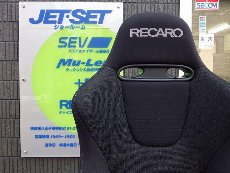 助手席にLX-VFの黒黒が並ぶと よいコンビのシートかも 知れませんですね。