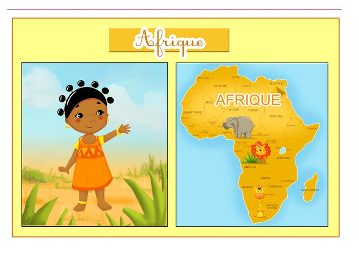 La carte de l'Afrique - Au fil des jeux