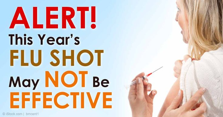 Another Epic Fail for Influenza Vaccine.     The CDC claims that the flu vaccine's overall effectiveness clocked in between 47 and 62 percent; however, some experts have measured it at 0 to 7 percent only. http://articles.mercola.com/sites/articles/archive/2015/01/20/epic-fail-influenza-vaccine.aspx