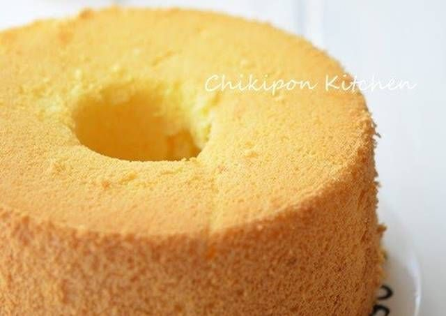 No-Fail Orange Chiffon Cake