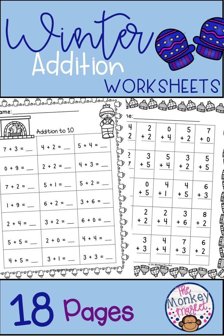 Winter Addition Teaching Elementary Elementary Math Subtraction How to do horizontal addition