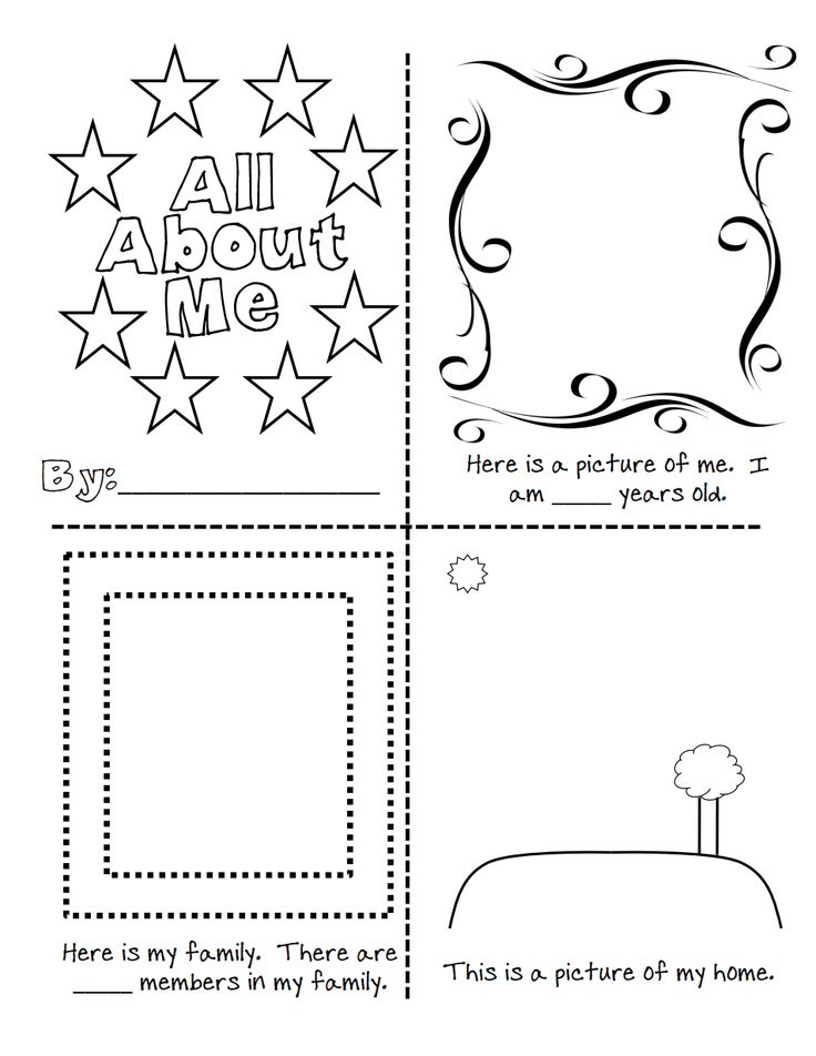 all about me2.pdf First day of school activities, All