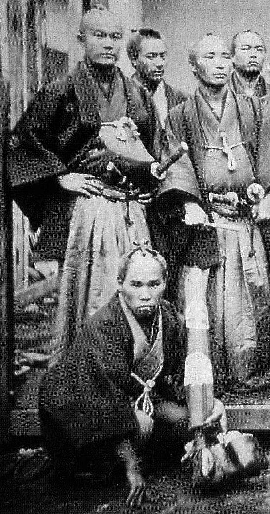 Satsuma retainers.