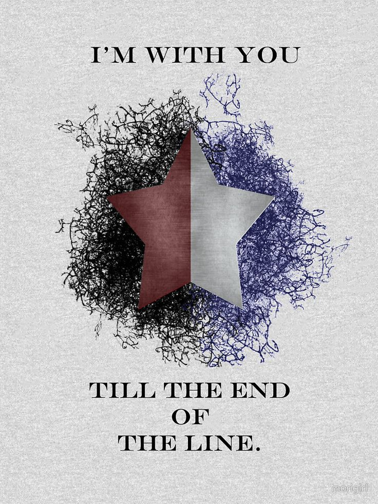 """I'm with you till the end of the line"" T-Shirts & Hoodies by morigirl 