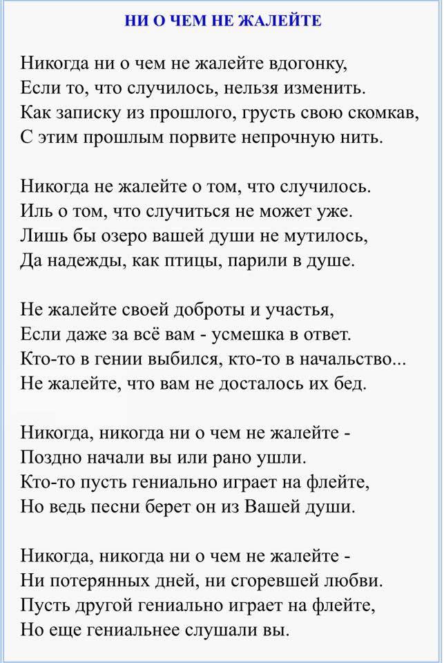 Андрей Дементьев.