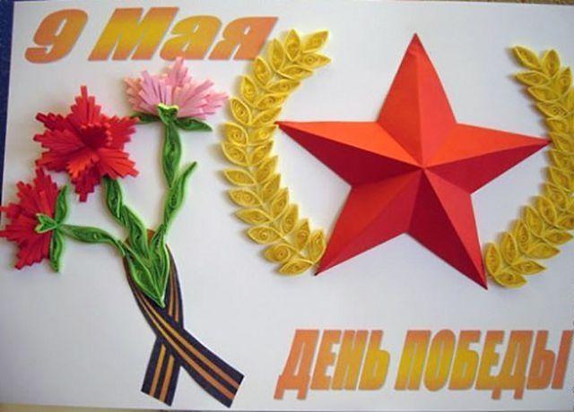 Поделки звезд к 9 мая