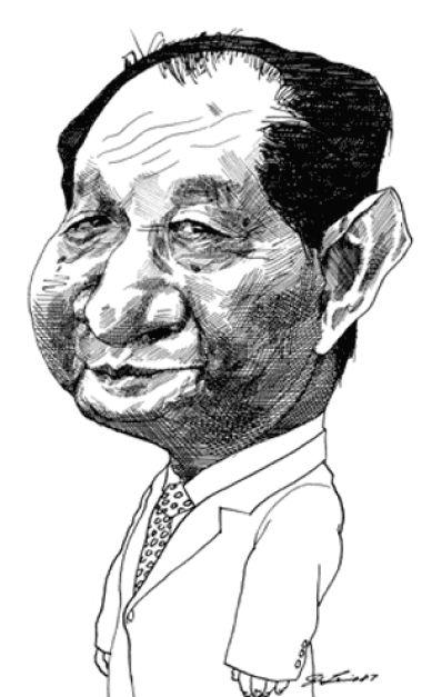 Hu Yaobang (1987)