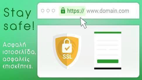 Το γνωρίζουμε ότι το Google αγαπάει  περισσότερο τις σελίδες που έχουν πιστοποιητικό ασφαλείας SSL  σωστά?  ΟΧΙ???   Μην ανησυχείτε!  Μπορούμε να το τακτοποιήσουμε άμεσα για εσάς   Κόστος Υλοποίησης: 90 ευρώ ΦΠΑ (με SSL για 3 χρόνια)  Χρόνος Υλοποίησης: 2-3 ημέρες   Δεν είστε σίγουροι αν έχετε ή όχι SSL στην ιστοσελίδα σας?  Επικοινωνήστε μαζί μου και θα τα βρούμε όλα