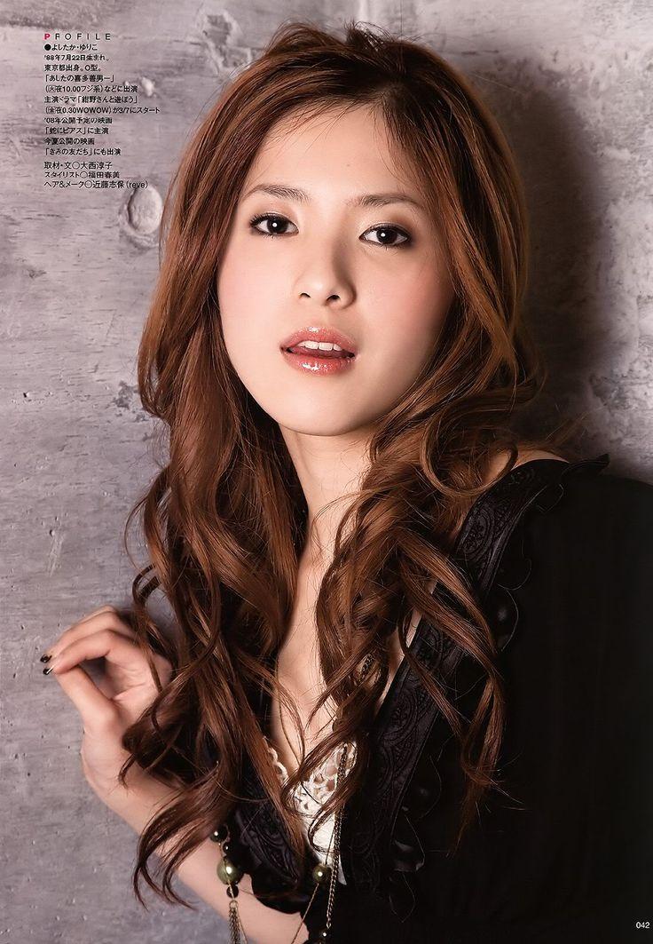 Yoshitaka Yuriko