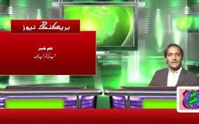 emanchannal uk muslim tv channel muslim tv channel