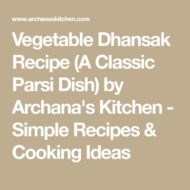 Vegetable Dhansak Recipe (A Classic Parsi Dish) by Archana's Kitchen - Simple Recipes & Cooking Ideas