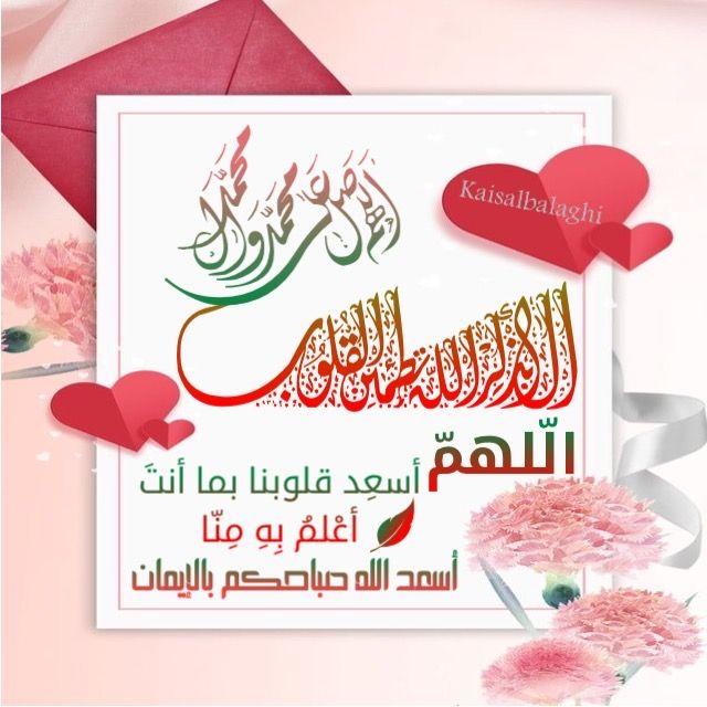 ليلة جمعة مباركة Home Decor Decals Decor Good Morning Arabic