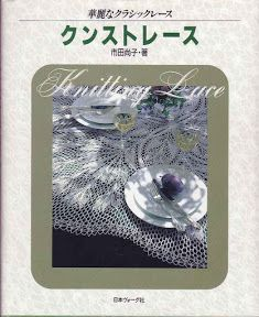 JapaneseLace1 - Alex Gold - Picasa Web Albums
