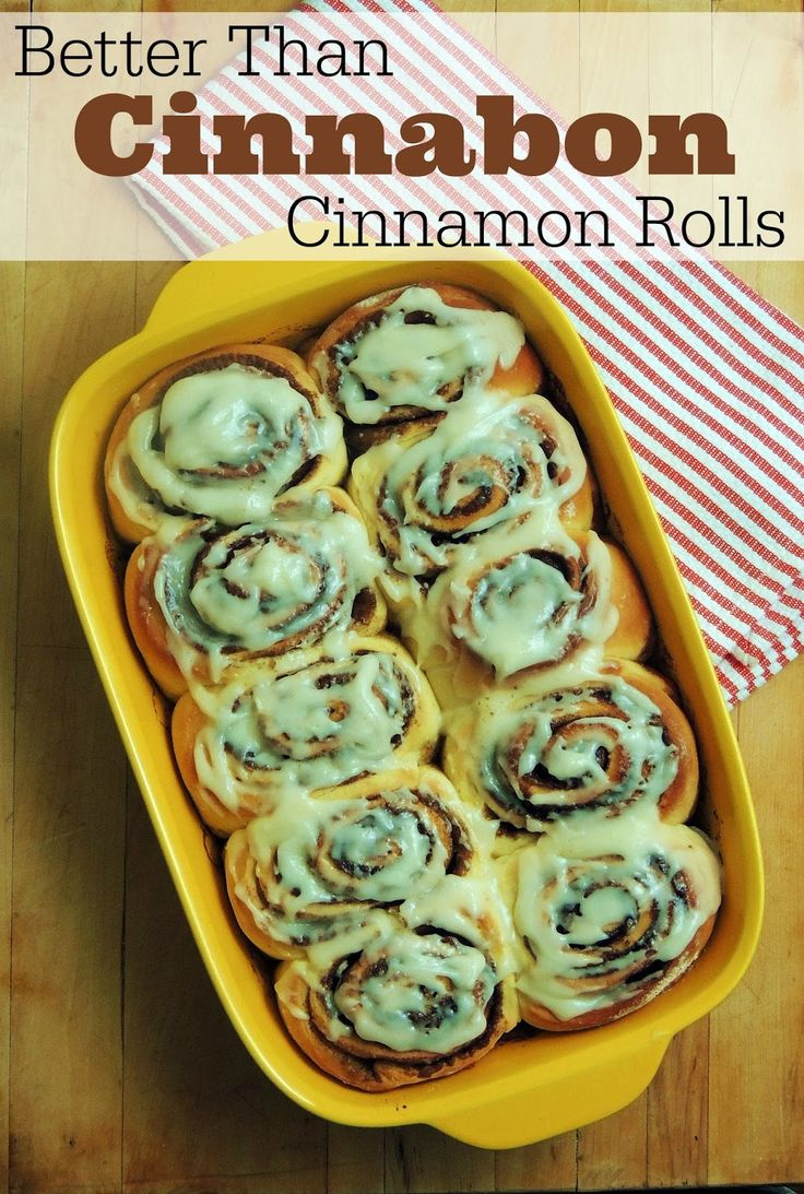 Who needs to make a trip out in the cold on Christmas morning to pick up your families favorite cinnamon rolls? Just whip up a batch of the...