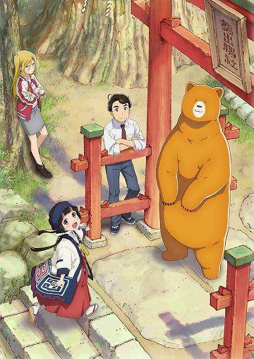 Kuma Miko : Girl Meets Bear - http://cpasbien.pl/kuma-miko-girl-meets-bear/