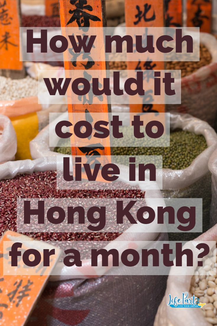 Cost of Living in Hong Kong Per Month   Travels in Hong Kong and