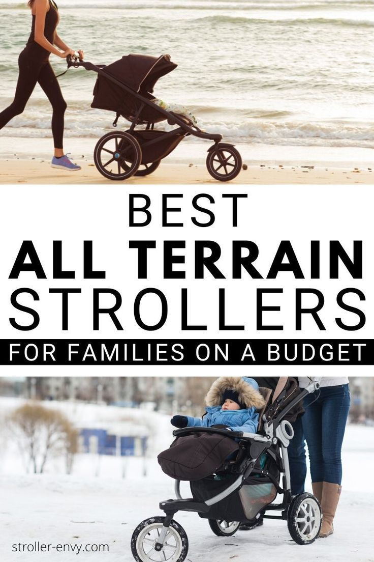 All Terrain Strollers are awesome for the beach, the snow