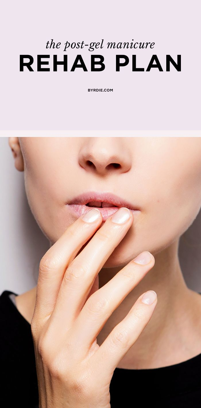 Peeling? Breaking? So thin you can barely feel them? It's time for your nails to go to rehab.