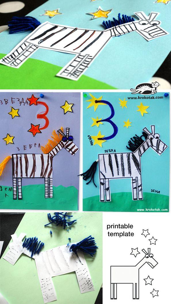 zebra - kids collage