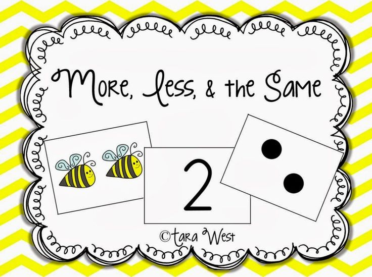 More, less and the same FREEBIE. Kindergarten math freebie!