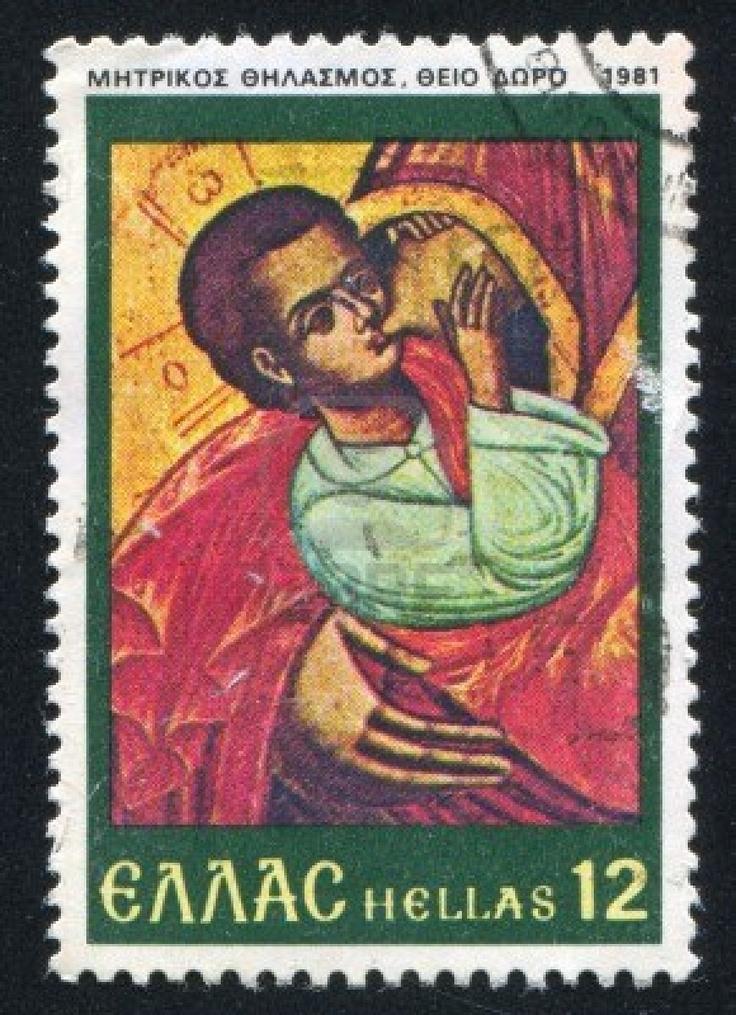 Greece Breastfeeding Postage Stamp