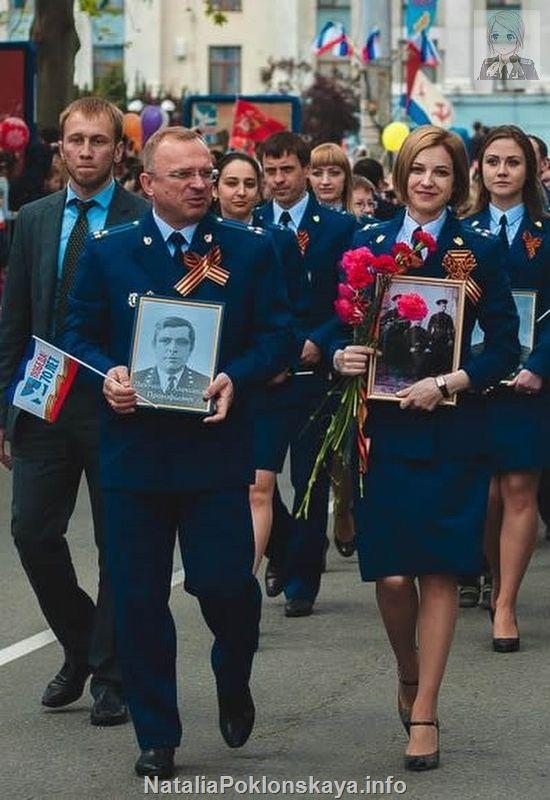 russian uniforms may day 2015 pinterest | Natalia Poklonskaya – Military style. ... 29 PHOTOS