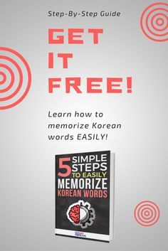 Basic Korean - A Grammar And Workbook : Free Download ...