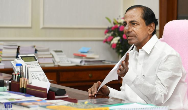K Chandrashekhar Rao announced Rs 1000 pension per month to the patients suffering with lymphatic filariasis